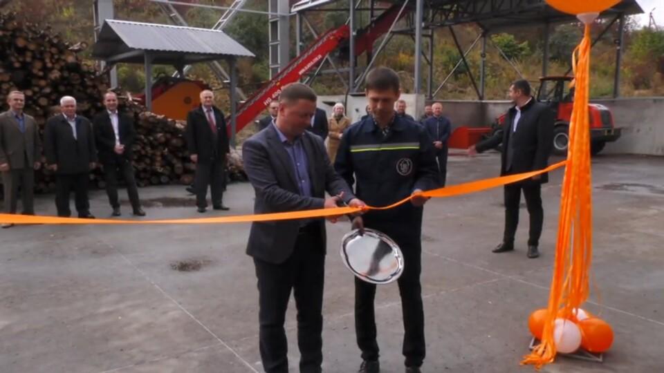 У Луцьку запустили твердопаливну котельню, яка гріє воду для району ЛПЗ