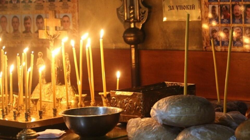 У луцькому соборі молились за загиблих журналістів