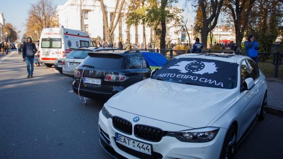 Куди українцям подіти нерозмитнену «євробляху»