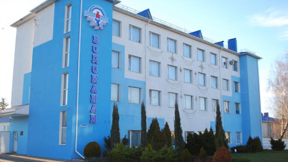 «Луцькводоканал» модернізують за 65 млн завдяки співпраці з НЕФКО