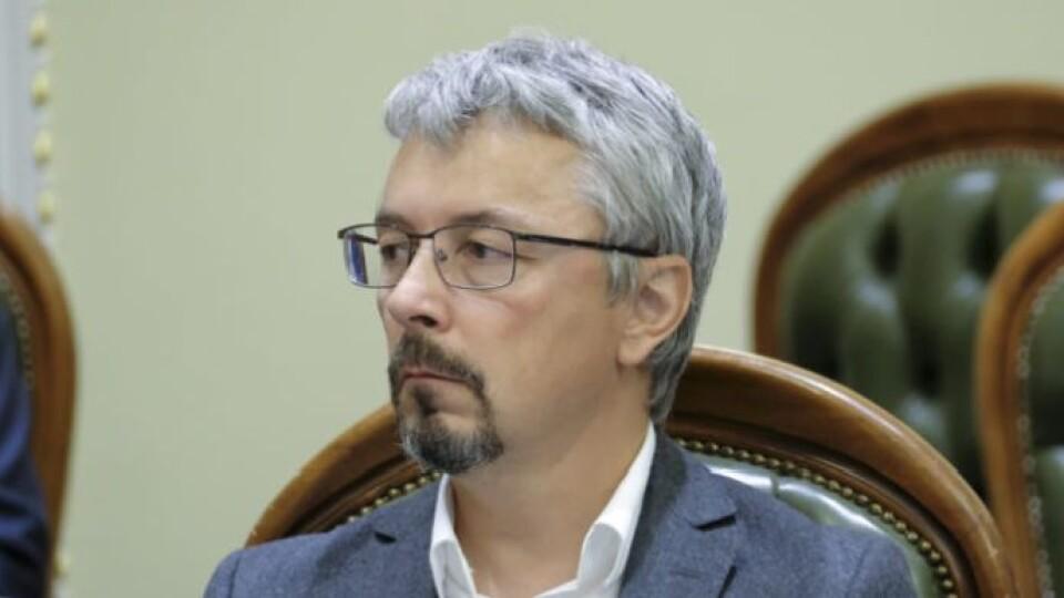 Олександр Ткаченко став міністром культури та інформаційної політики