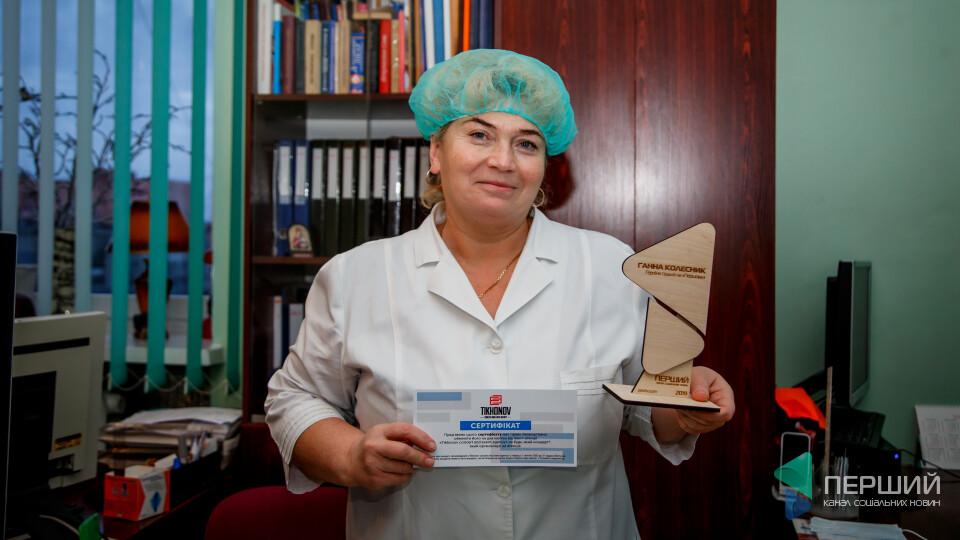 «Перший» привітав героїню грудня – лікарку Ганну Колесник