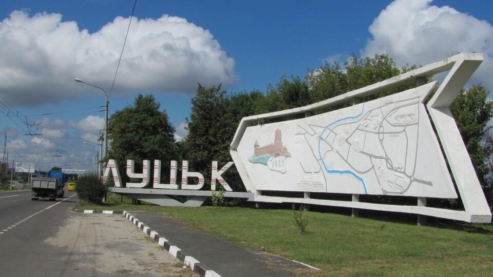 «Поки це неможливо», - експерт про приєднання усіх навколишніх сіл до Луцька