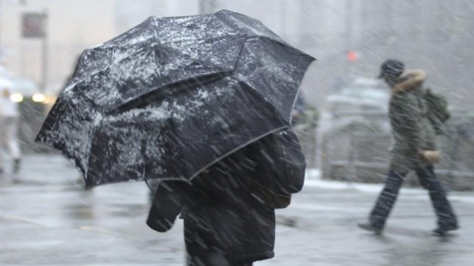 Можливий дощ зі снігом: якою буде погода у Луцьку 26 березня