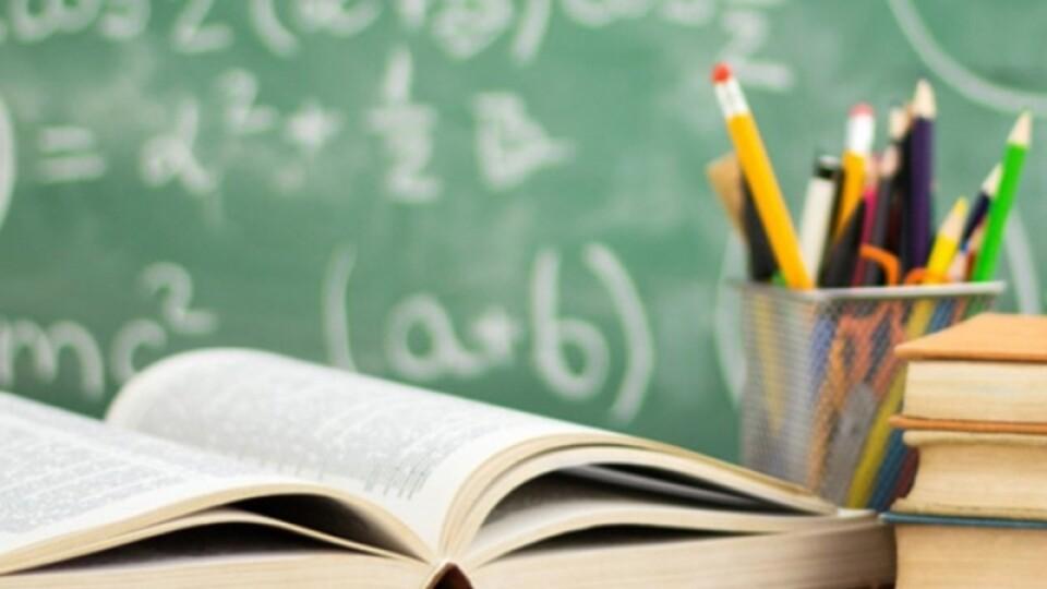 Склали рейтинг луцьких шкіл за результатами ЗНО-2020