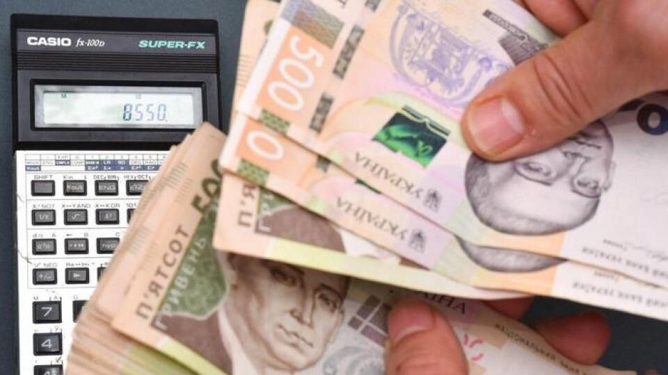 Зарплати волинян на 20% нижчі від середньоукраїнських