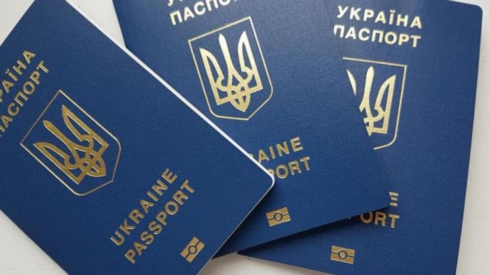 Відтепер українці можуть їхати в Росію тільки за закордонними паспортами