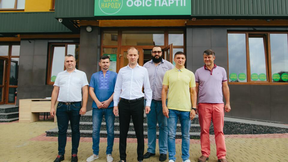 У Луцьку «Слуги народу» презентували офіс і розповіли про підготовку до виборів