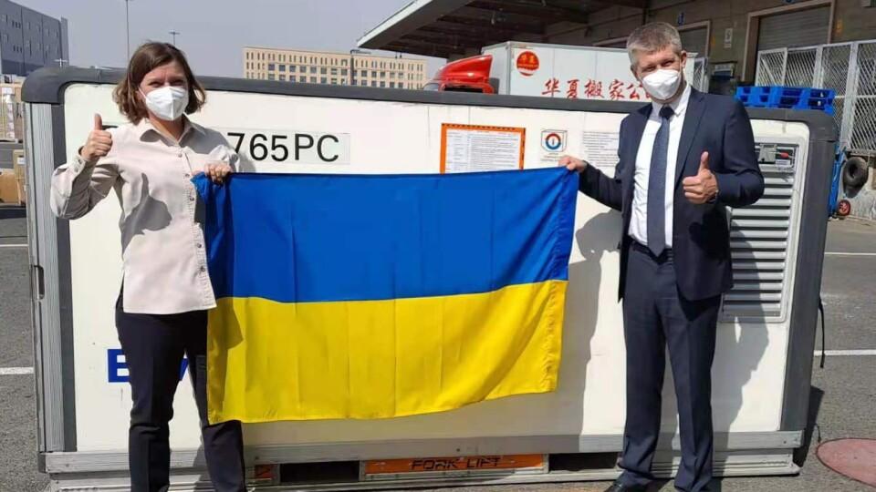 Китай відправив першу партію вакцини проти коронавірусу в Україну