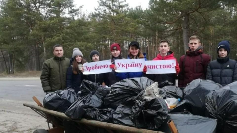 Не ділити сміття на своє і чуже: на Волині школярі взялися прибирати ліс. ФОТО