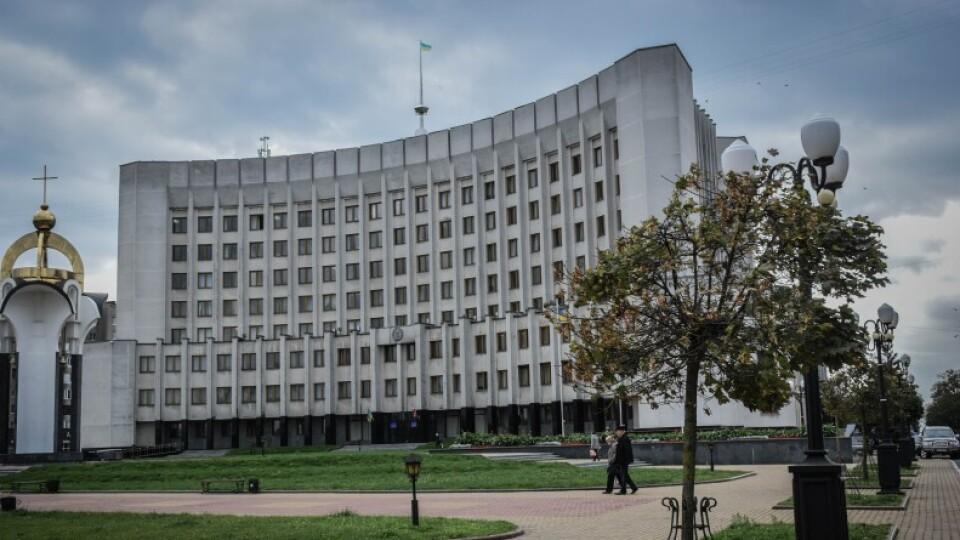 Оголосили результати виборів до Волинської обласної ради