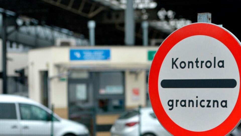 У Польщі змінюють правила в'їзду у країну