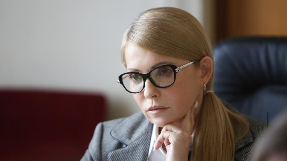 «Батьківщина» висунула Тимошенко  в президенти