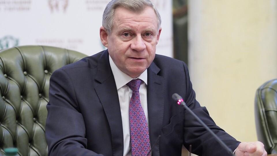 Верховна Рада звільнила голову НБУ Смолія