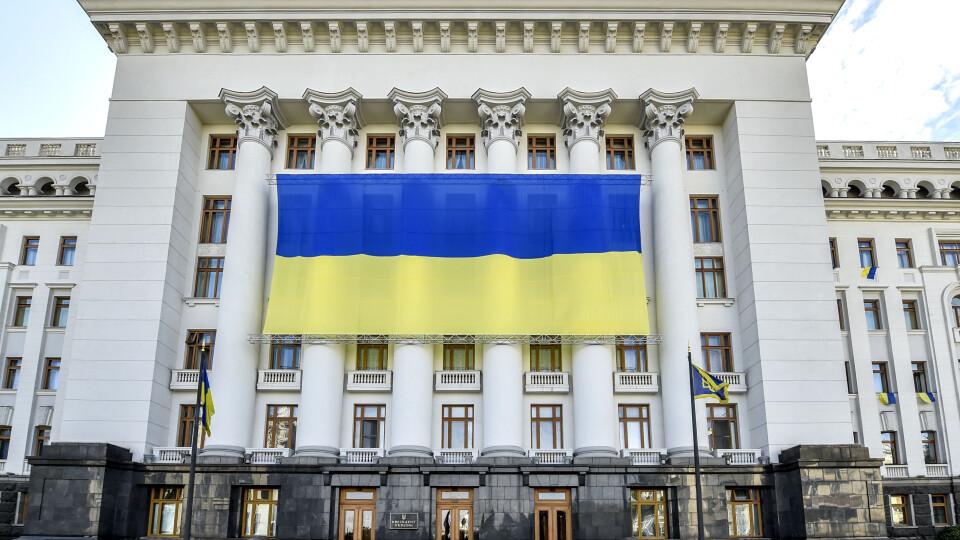 Коли Україна матиме нового Президента