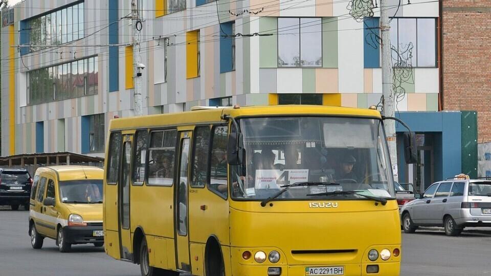 «15-20% лучан досі платять готівкою в тролейбусах і маршрутках», - Ігор Поліщук