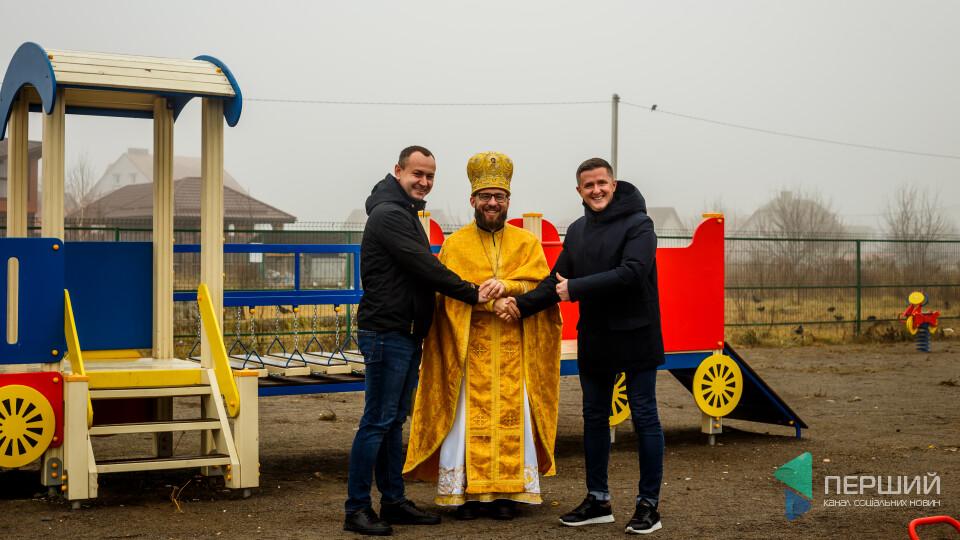 На території луцької церкви відкрили дитячий майданчик. Це – подарунок «Інвестора»