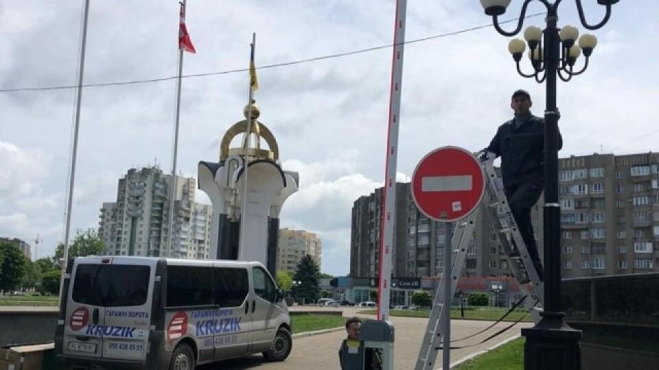 Перед входом до приміщення Волинської ОДА встановили шлагбаум