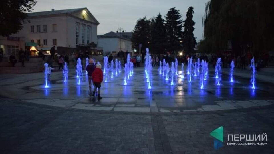 Навряд чи на Великдень фонтан у центрі Луцька працюватиме, – директор водоканалу