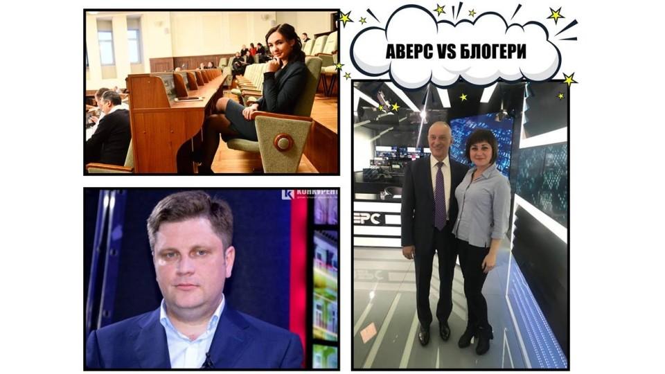 «Чиновники-блогери» проти «Аверсу», або Знову про медіа-війну на Волині. ВІДЕО