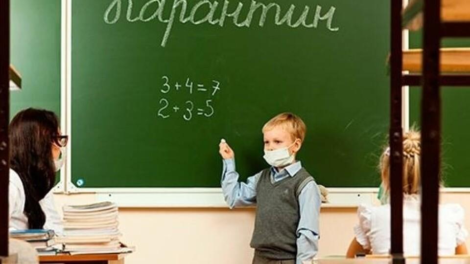 Якими будуть правила навчання у школах в умовах карантину? Рекомендації МОЗ