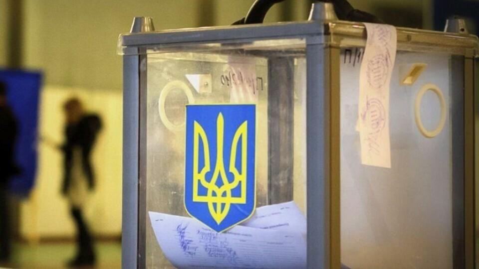 У Верховній Раді зареєстрували постанову про призначення місцевих виборів на 25 жовтня