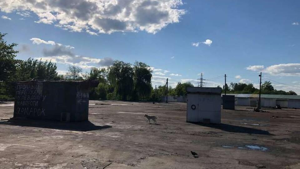 Лише кілька контейнерів. Що залишилось від Старого ринку?