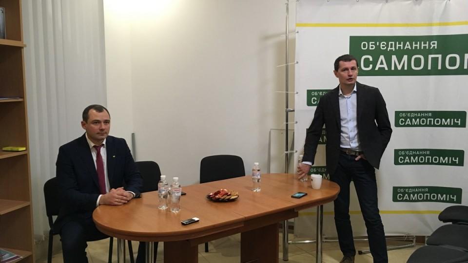 У Луцьку «ДемАльянс» підтримав кандидата у президенти Андрія Садового