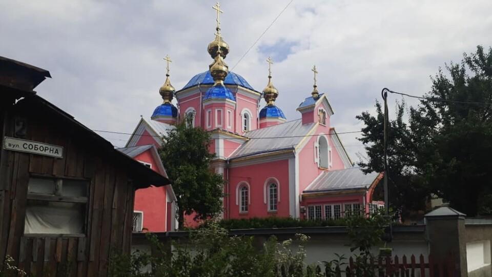 Авторку проекту «Рагу.лі» вразив «перелік поширених гріхів» у ковельському храмі