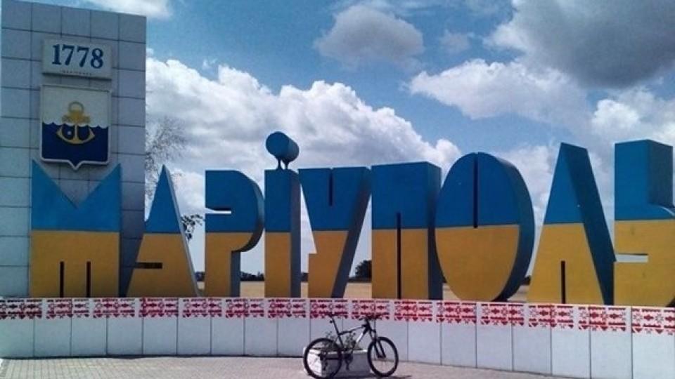 Обласним центром замість Донецька пропонують зробити Маріуполь