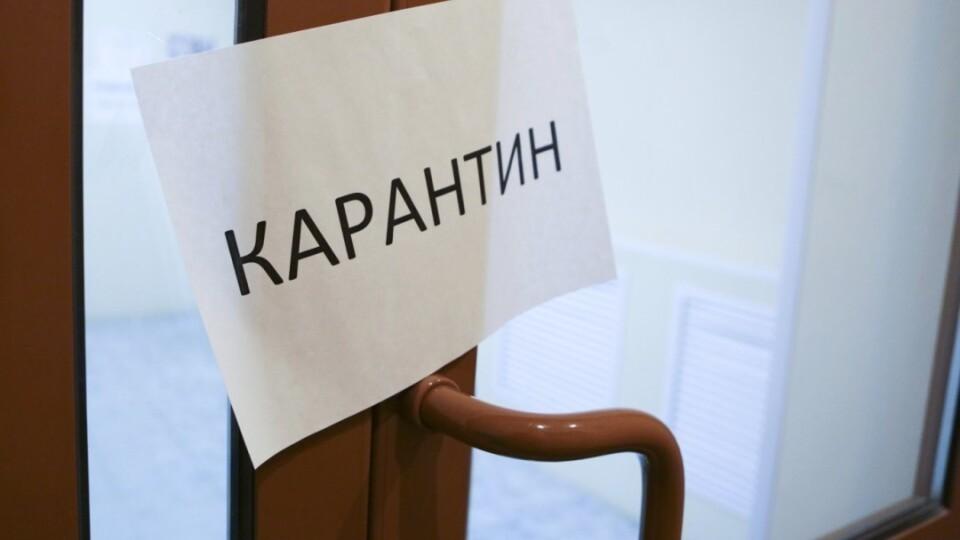 Луцьким підприємцям роздають попередження про запровадження жорсткого карантину