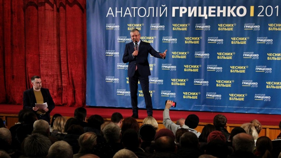 «Мені достатньо одного терміну, щоб вивести країну з кризи» - Гриценко розпочав передвиборчий тур