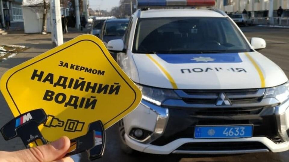 У Луцьку патрульні перевіряли таксистів