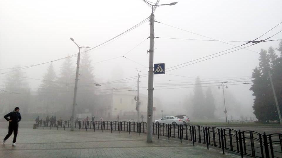 Луцьк потонув у тумані: реакція соцмереж. ФОТО