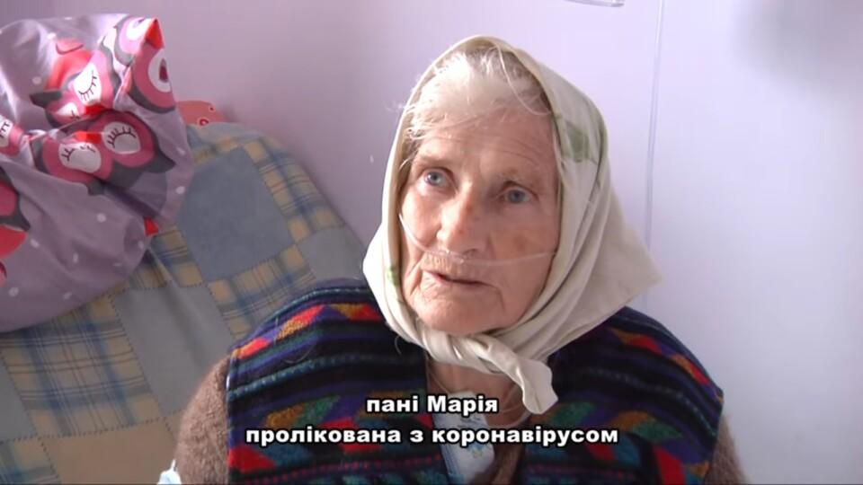 Вік – не завжди вирок. У лікарні в Боголюбах від коронавірусу одужала 82-річна волинянка
