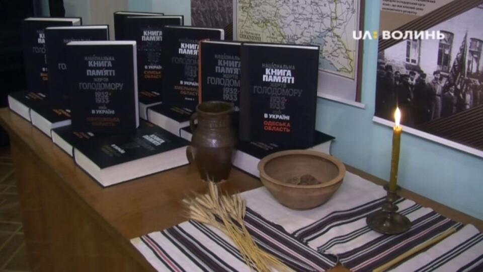 У Луцьку презентували книгу про голод 1946-47 років