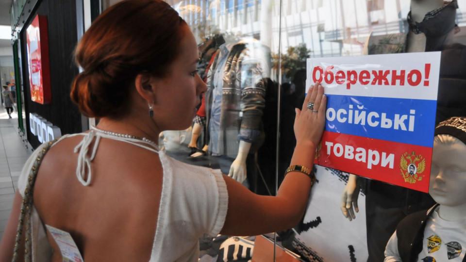 Росія в лідерах: звідки везуть товари на Волинь