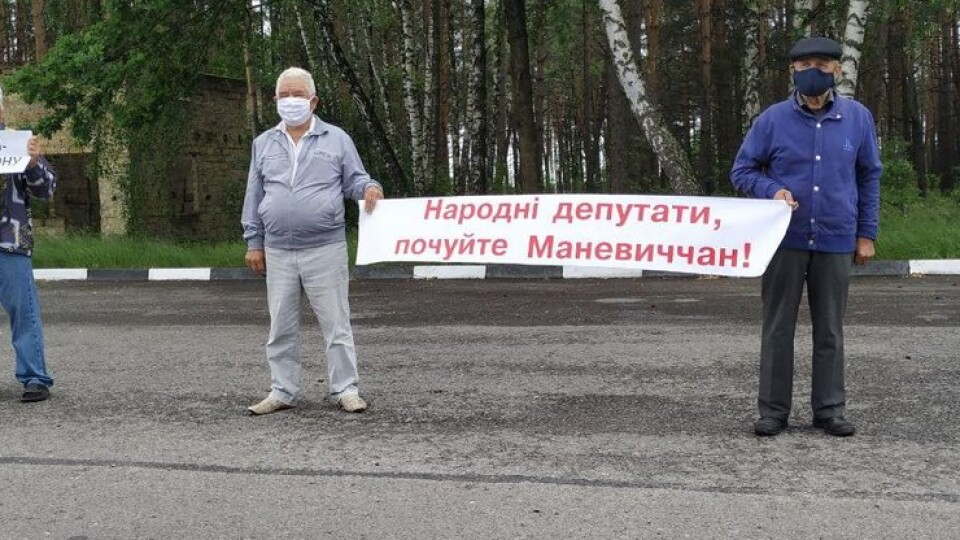 Проти укрупнення: волиняни перекрили міжнародну автотрасу