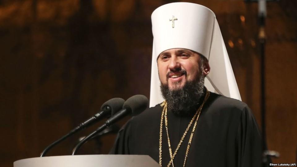 Ким є керівник нової церкви Епіфаній