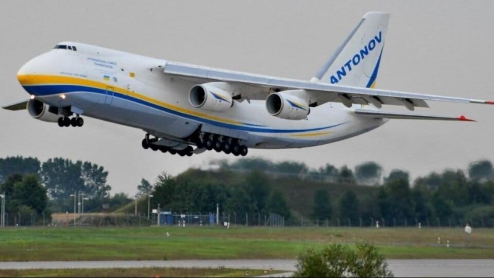 Скільки років аерофлоту, яким літають українці