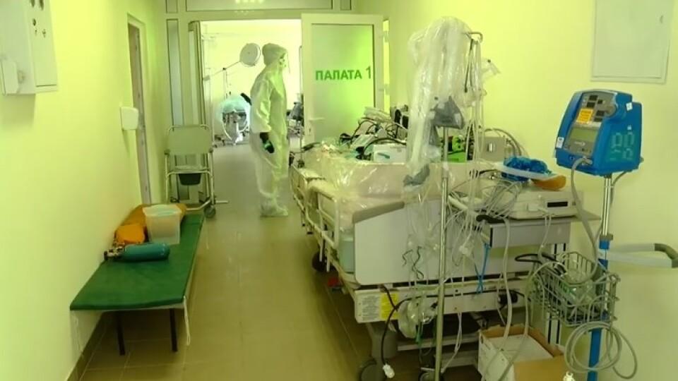 В Україні «коронавірусні» ліжка зайняті вже на 70%