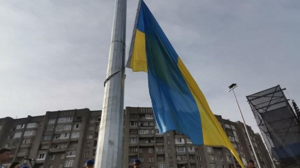 У Луцьку замайорів найбільший прапор на Волині