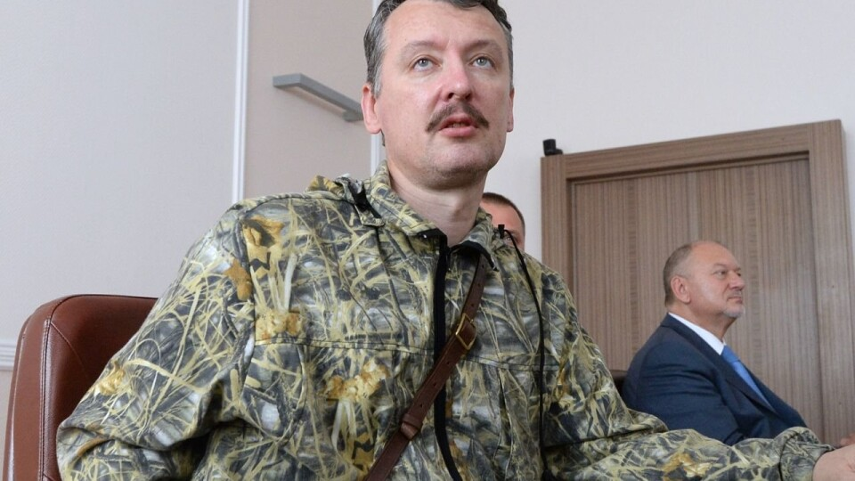 В Інтернет виклали розмови військових керівників «ДНР». Вони хотіли злити розвідників