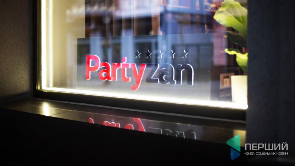 Луцька студія PaRtyzan дає знижки підприємцям, які переїдуть на «Новий ринок»