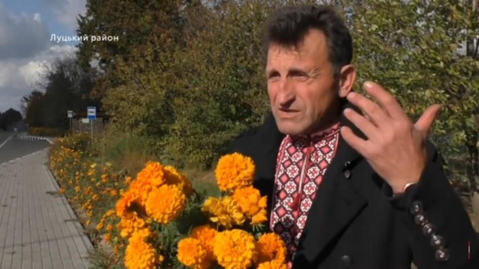 Де були бур'яни – там тепер квіти. Волинянин засадив соняхами і чорнобривцями 700 кілометрів узбіч
