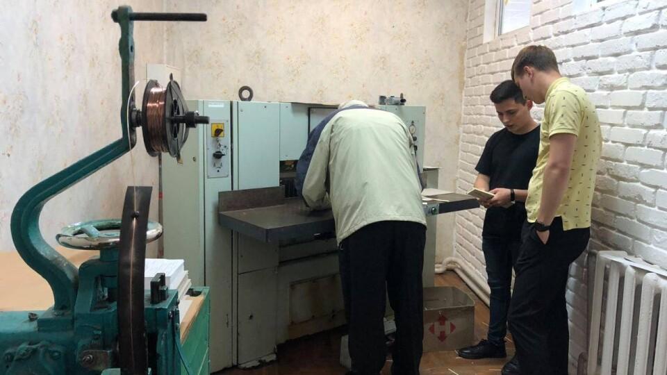 Ківерцівську друкарню виводять на новий рівень роботи