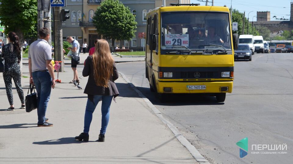У Луцьку не знизять вартість проїзду дітей у маршрутках