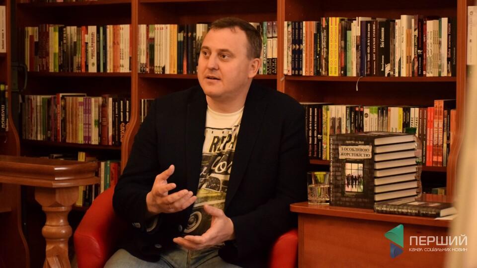 Андрій Осіпов презентував у Луцьку свій роман про адвокатів
