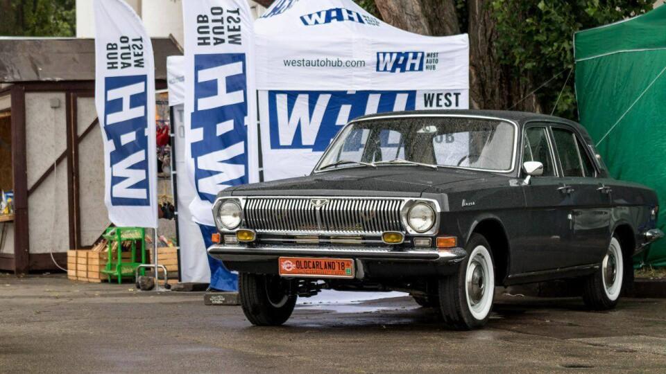 Волинян запрошують на  ювілейний  фестиваль ретроавтомобілів