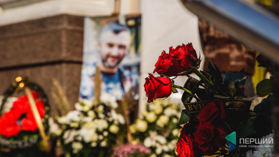 Похорон Олексія Веремійчика. Фоторепортаж